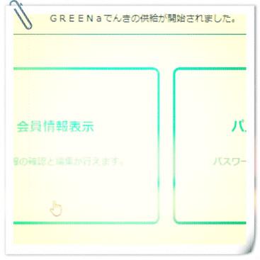 f:id:mamanojitan:20180808223357j:plain