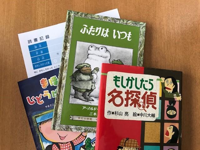 読書習慣を身につける方法