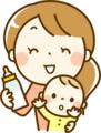 母乳とミルク