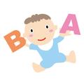 赤ちゃん 英語