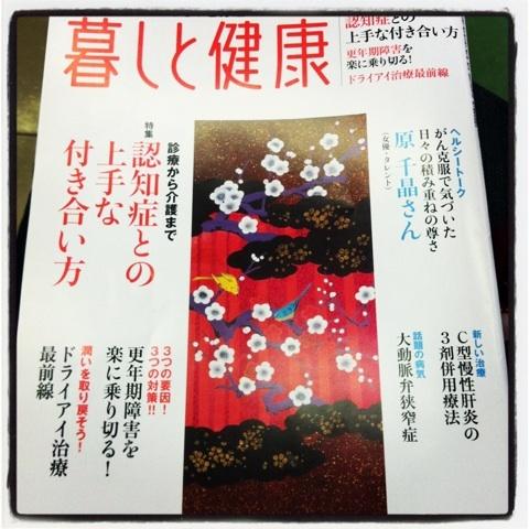 f:id:mamaroma1109-kaigo-kiroku:20160630232258j:plain