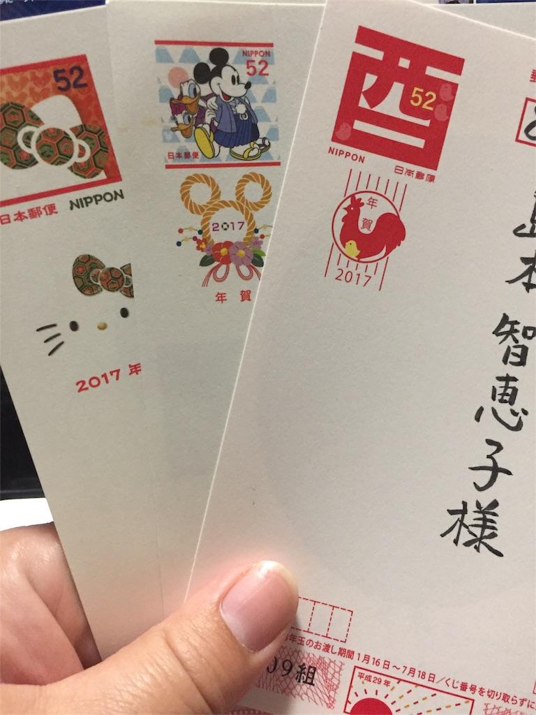 f:id:mamaroma1109-kaigo-kiroku:20170121174728j:image