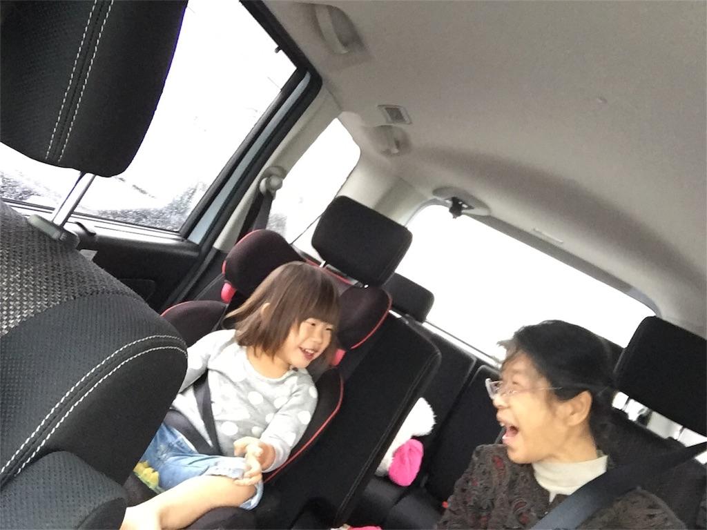 f:id:mamaroma1109-kaigo-kiroku:20170124101841j:image