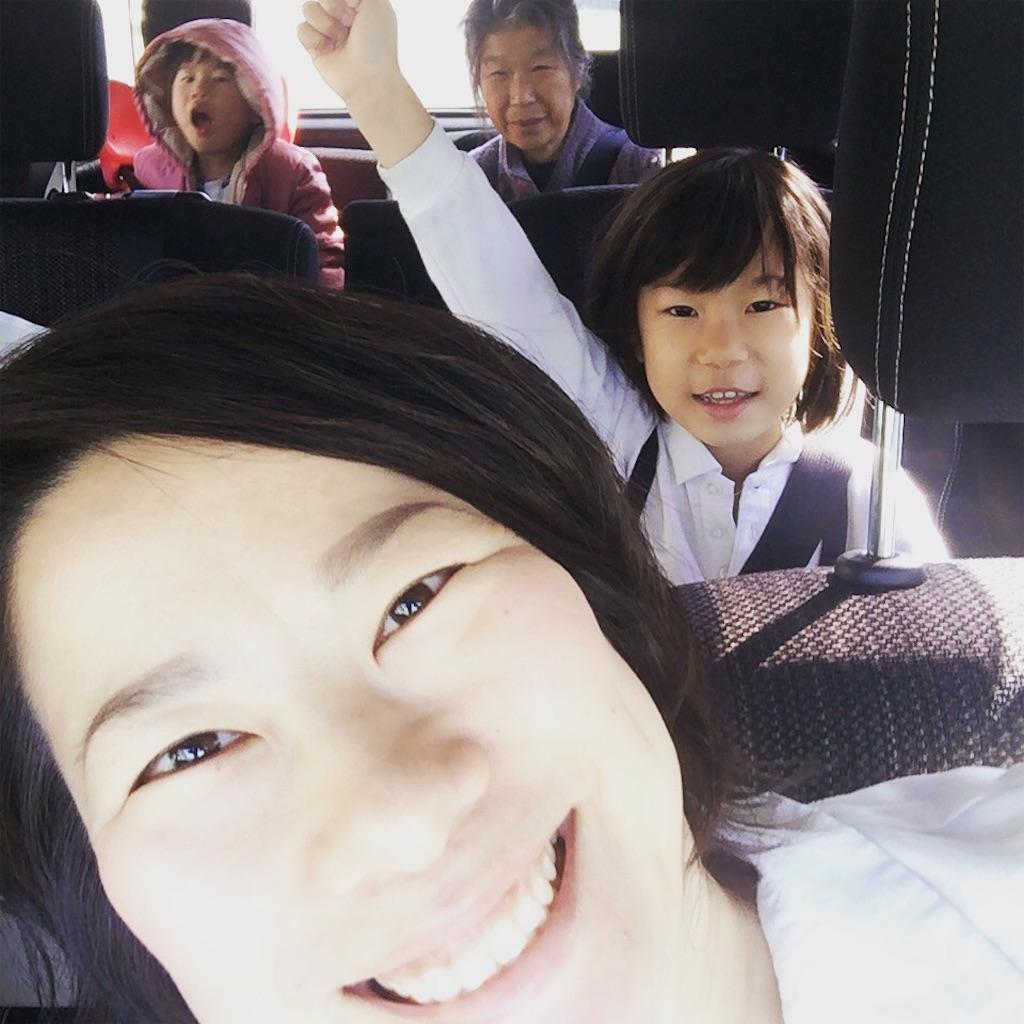 f:id:mamaroma1109-kaigo-kiroku:20170214112736j:image