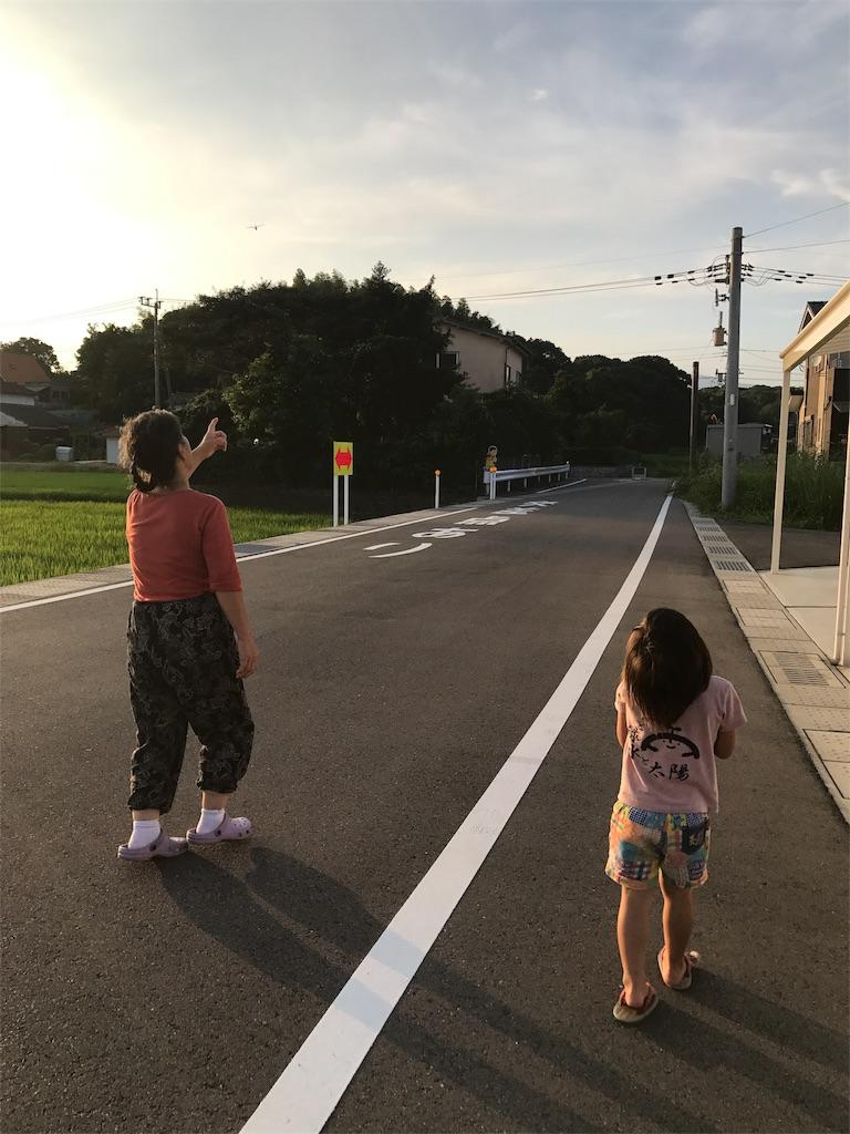 f:id:mamaroma1109-kaigo-kiroku:20170906090757j:image