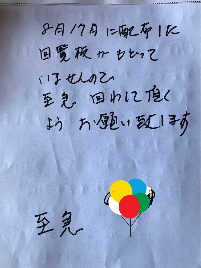 f:id:mamaroma1109-kaigo-kiroku:20171012205622j:image