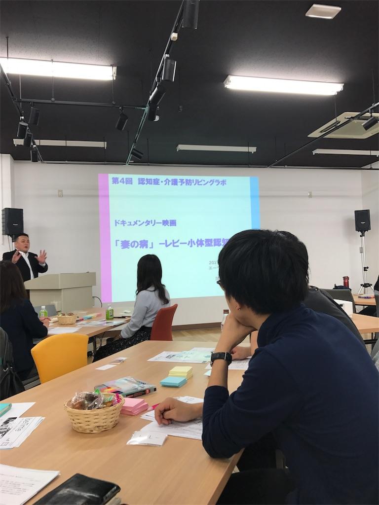 f:id:mamaroma1109-kaigo-kiroku:20171019153312j:image