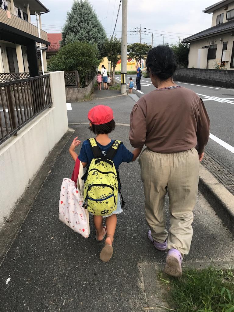 f:id:mamaroma1109-kaigo-kiroku:20171019195419j:image