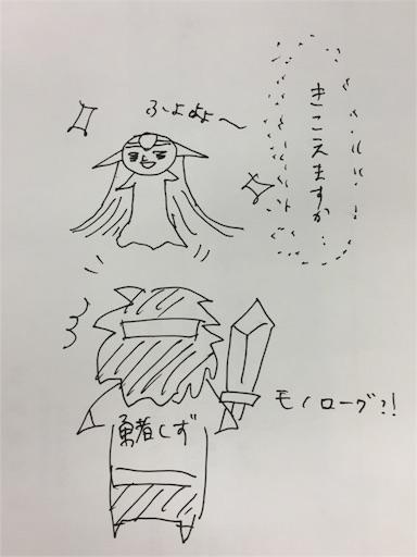 f:id:mamashizue:20160318182438j:image
