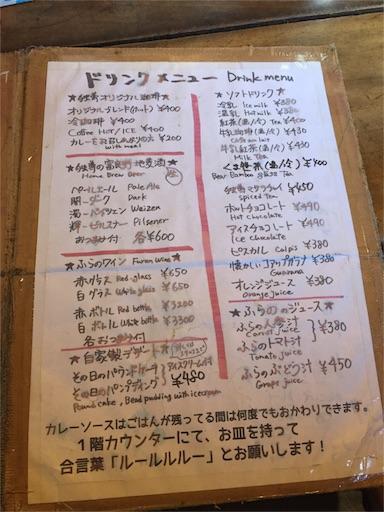 f:id:mamashizue:20160815131851j:image