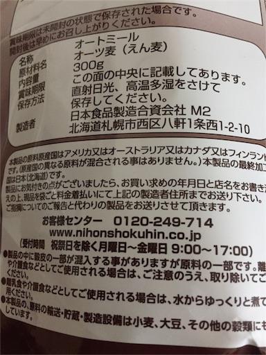 f:id:mamashizue:20161009085833j:image