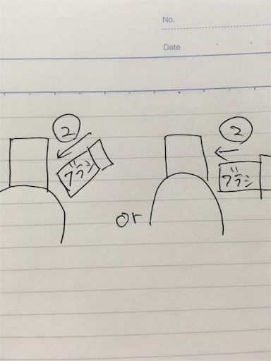f:id:mamashizue:20161123181000j:image