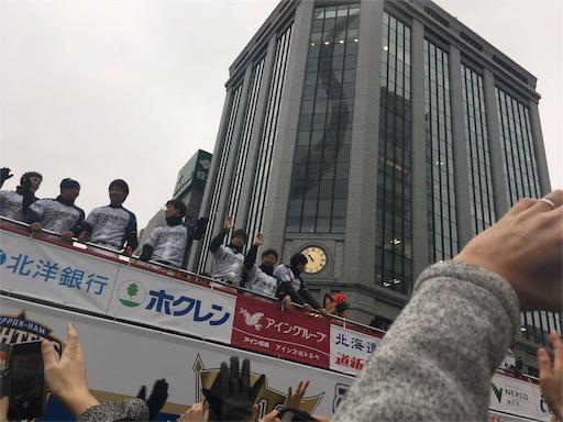 f:id:mamashizue:20161123195559j:image