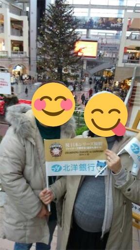 f:id:mamashizue:20161123200755j:image