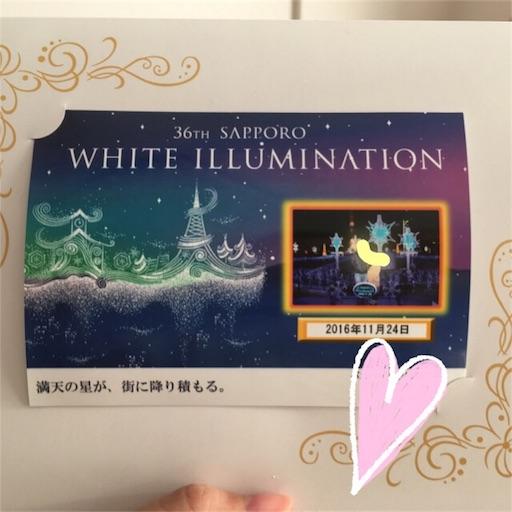 f:id:mamashizue:20161125155218j:image
