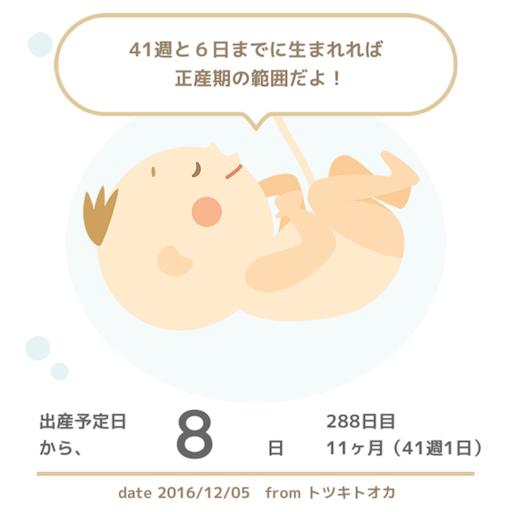 f:id:mamashizue:20161207030031p:image