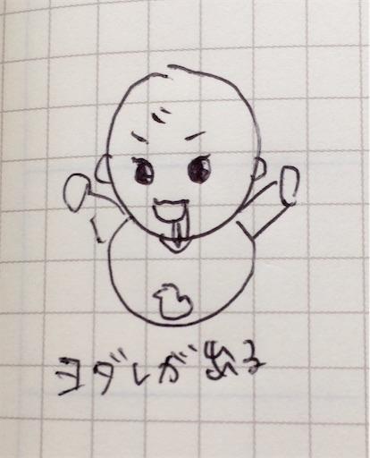f:id:mamashizue:20170206091739j:image