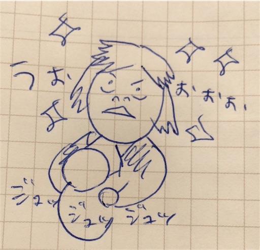 f:id:mamashizue:20170305124111j:image
