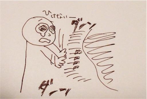 f:id:mamashizue:20170406201800j:image