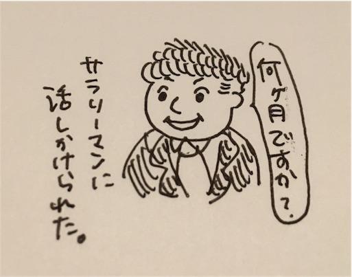 f:id:mamashizue:20170612210459j:image