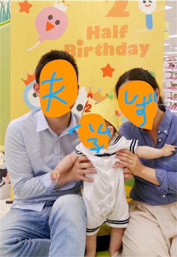f:id:mamashizue:20170629211801j:image