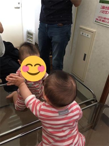 f:id:mamashizue:20170722012010j:image