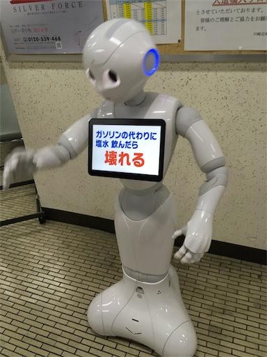 f:id:mamashizue:20170823101954j:image