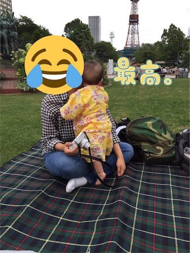 f:id:mamashizue:20170902062802j:image