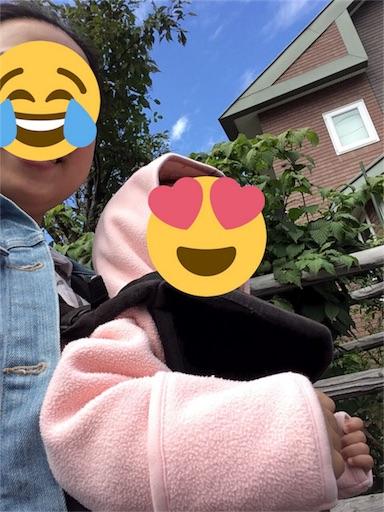 f:id:mamashizue:20170930151217j:image