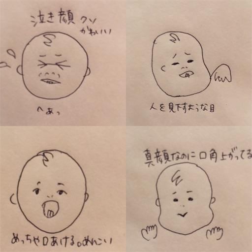 f:id:mamashizue:20171001212903j:image