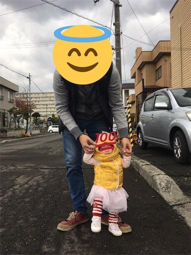 f:id:mamashizue:20171018150758j:image