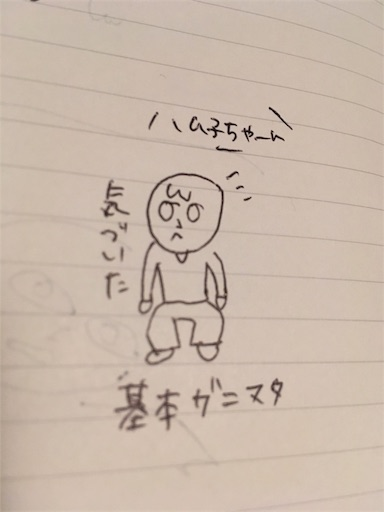 f:id:mamashizue:20180106220755j:image