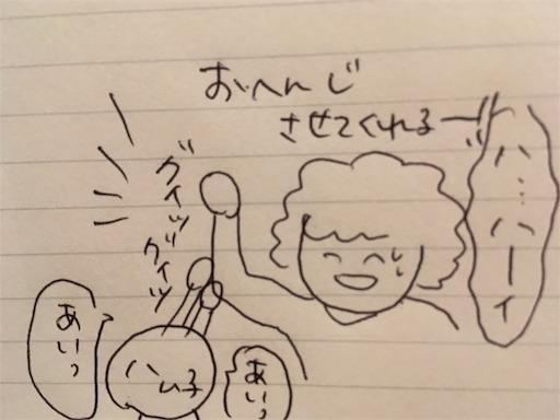 f:id:mamashizue:20180106220841j:image