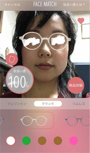 f:id:mamashizue:20180111204535j:image
