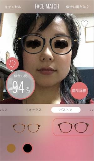 f:id:mamashizue:20180111204651j:image