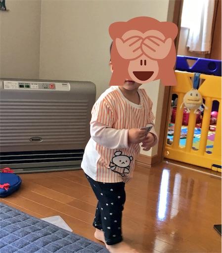 f:id:mamashizue:20180416193029j:image