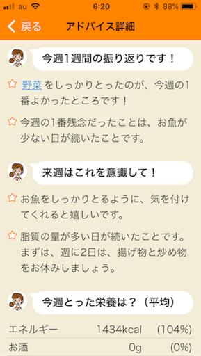 f:id:mamashizue:20180612071935p:image