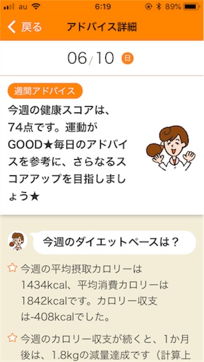f:id:mamashizue:20180612071939p:image