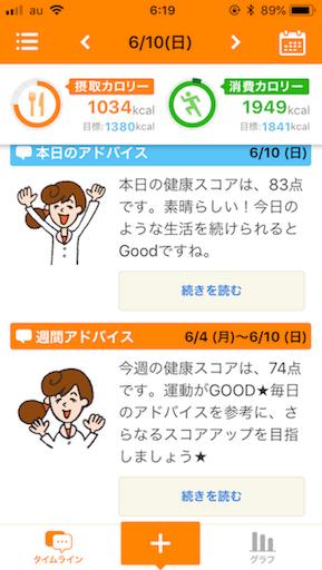 f:id:mamashizue:20180612071953p:image