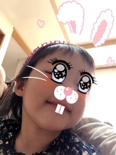 f:id:mamashizue:20190502072610j:image