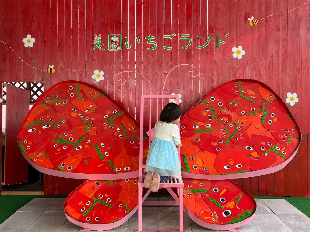 f:id:mamashizue:20200205202700j:image