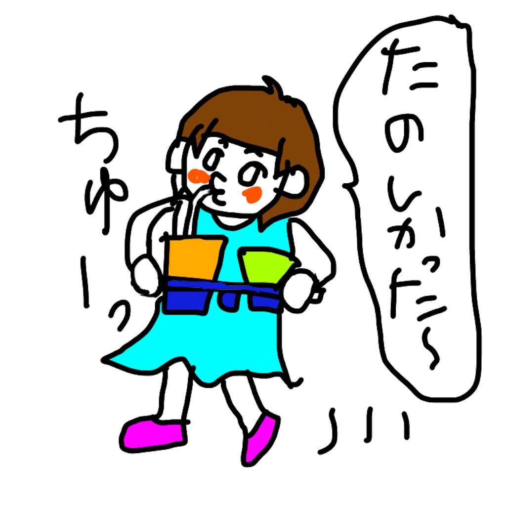 f:id:mamashizue:20200222063013p:image