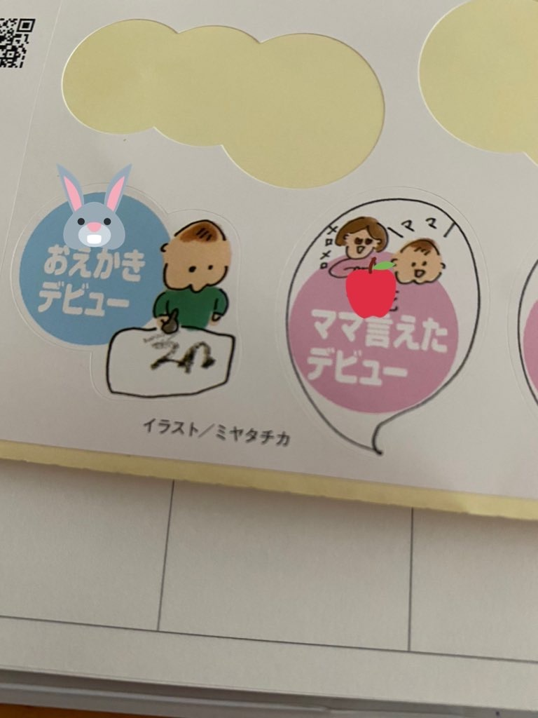 f:id:mamashizue:20200907054612j:image