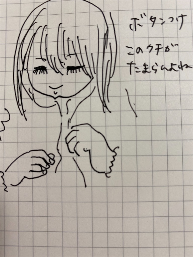 f:id:mamashizue:20201101210740j:image