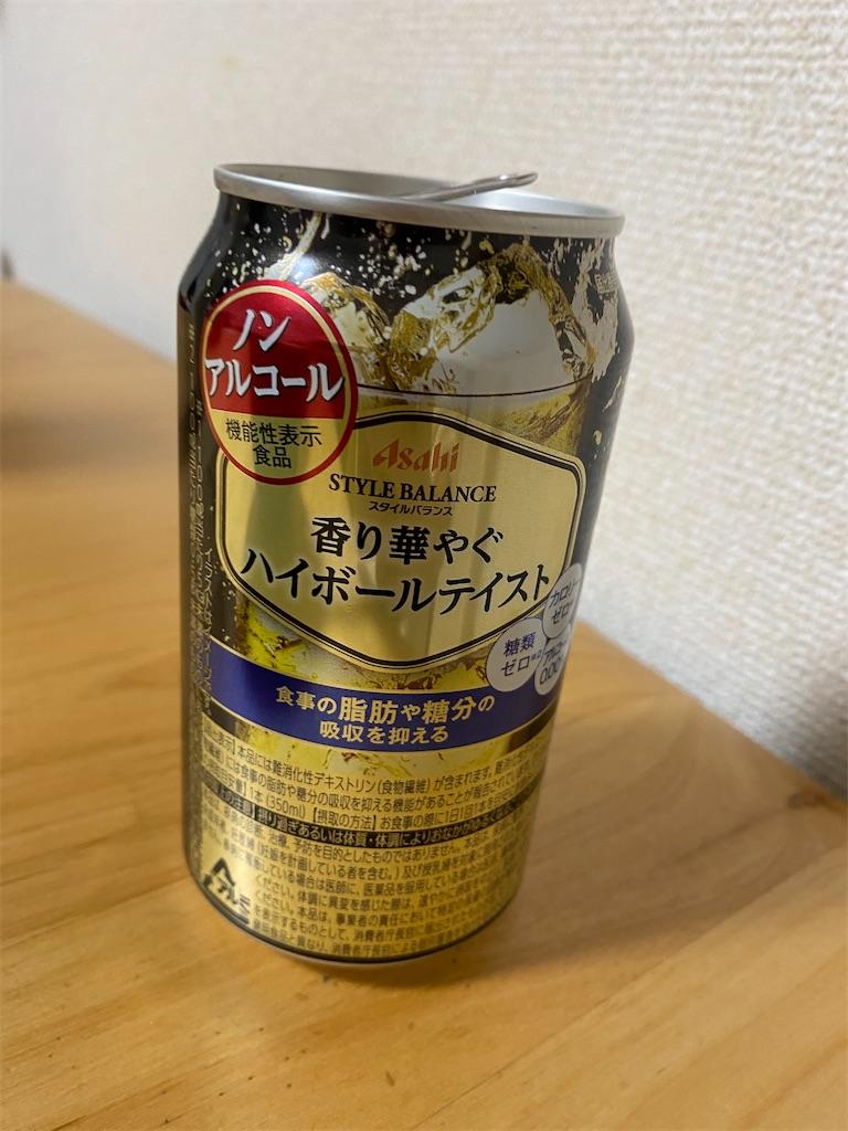 f:id:mamashizue:20210220195615j:image