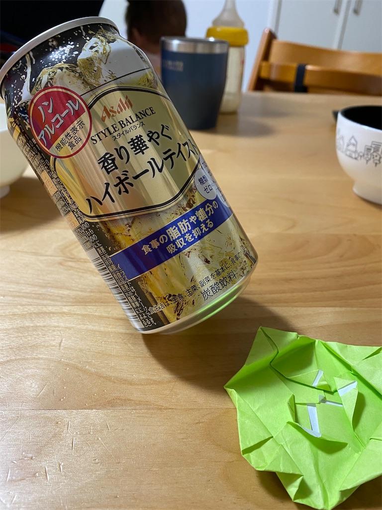 f:id:mamashizue:20210220200108j:image