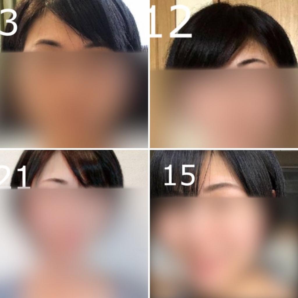 f:id:mamatara:20180825193230j:plain