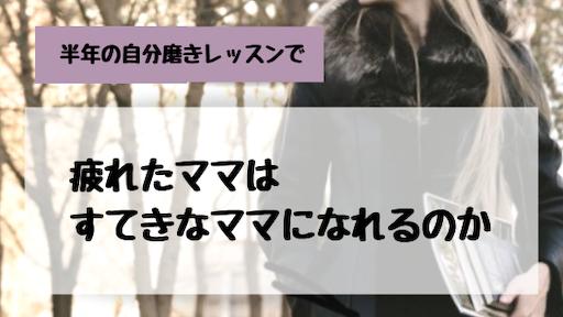 f:id:mamatara:20190212155908p:plain