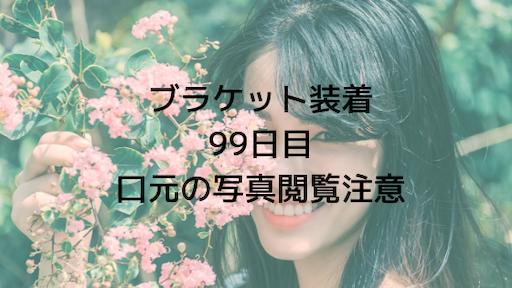 f:id:mamatara:20190428101431p:image