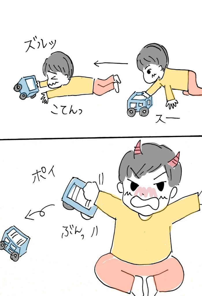 f:id:mamatomusuko:20181223153753j:plain